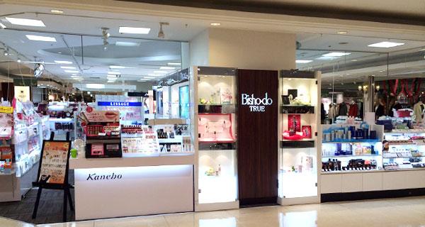 Bisho-do 長岡駅ビル トゥルー店